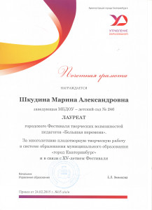 награда02