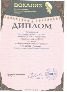 награда06