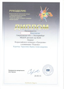 награда09